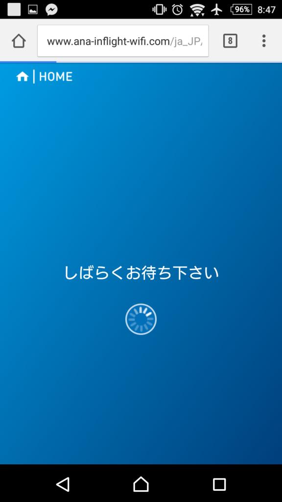 screenshot_20161126-084753