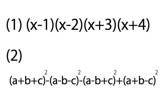 mathStudy1-10