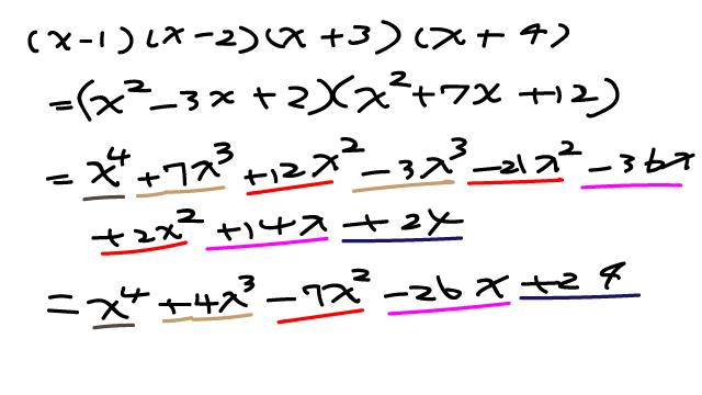 mathStudy1-2