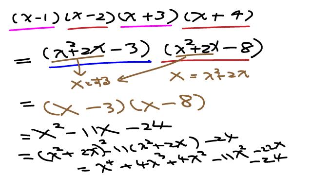 mathStudy1-3
