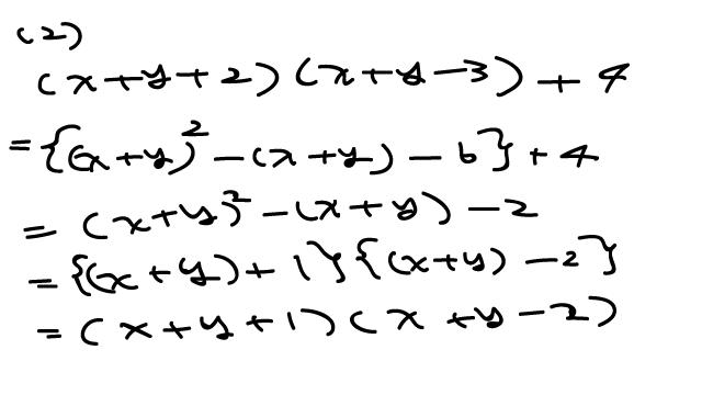 mathStudy1-7